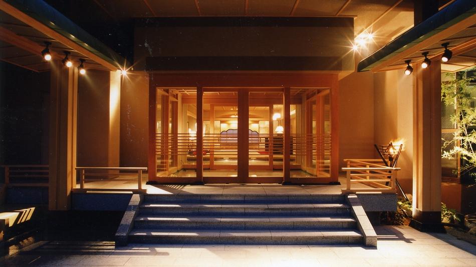 旅館 粛 海風◆楽天トラベル
