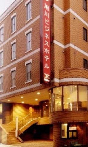 旭川 ビジネスホテル◆楽天トラベル