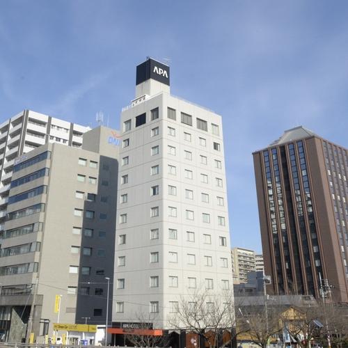アパホテル 水戸駅前◆楽天トラベル