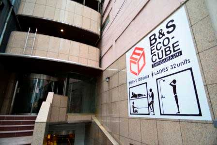 B&S エコキューブ 心斎橋◆楽天トラベル