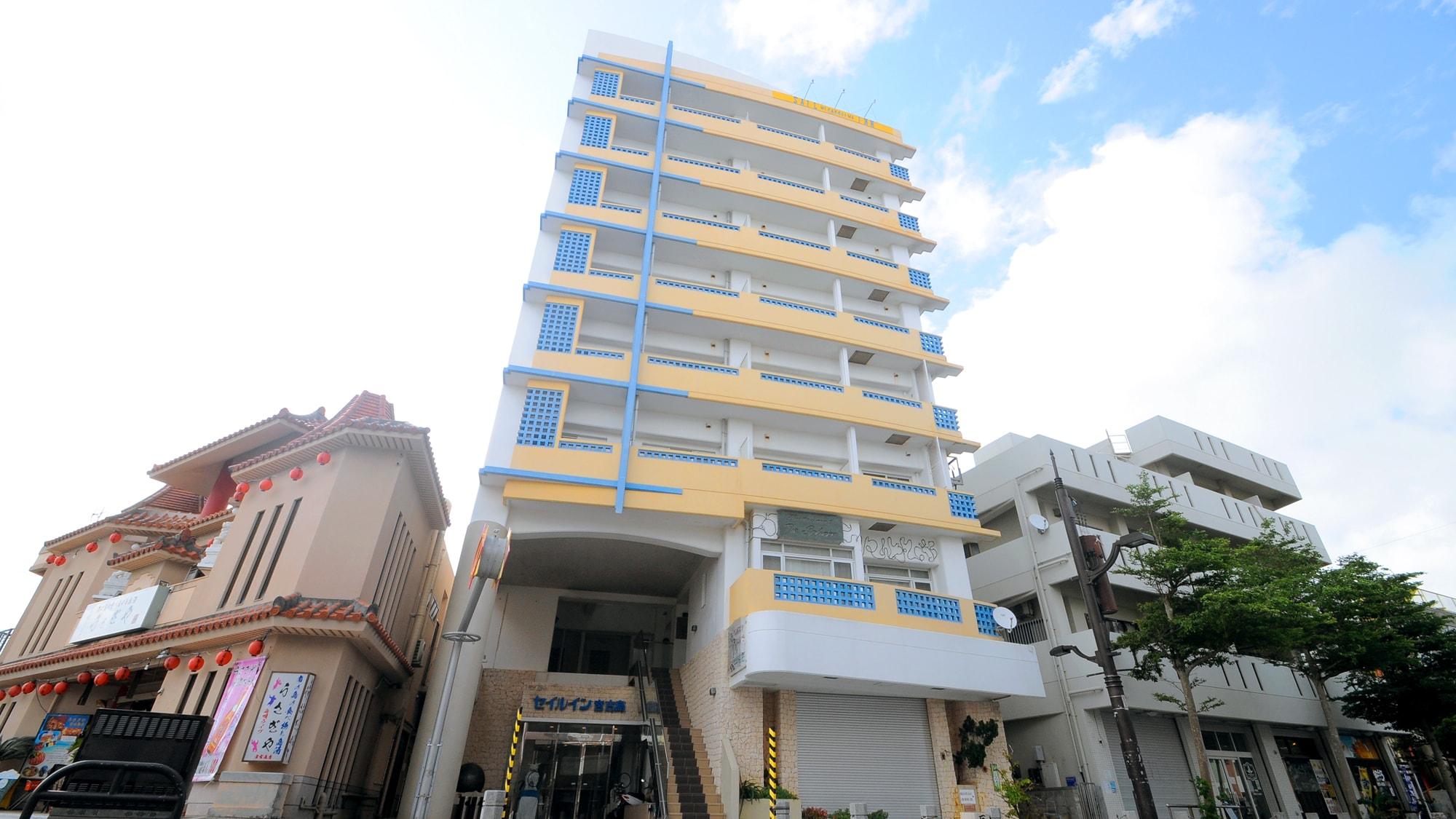 観光ホテル セイル イン 宮古島◆楽天トラベル
