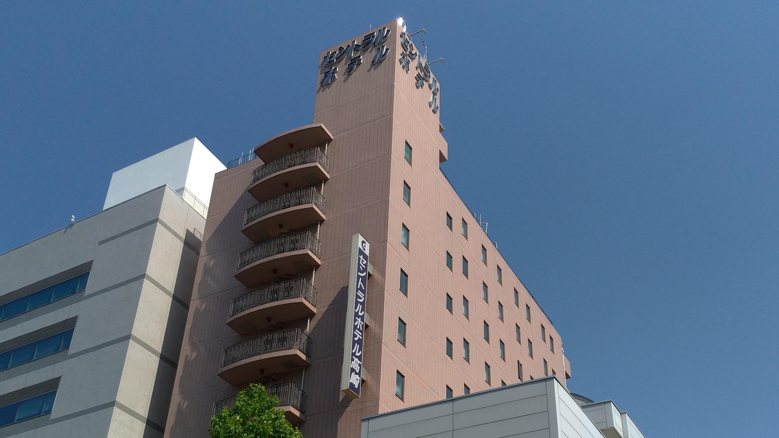 セントラルホテル高崎 の写真