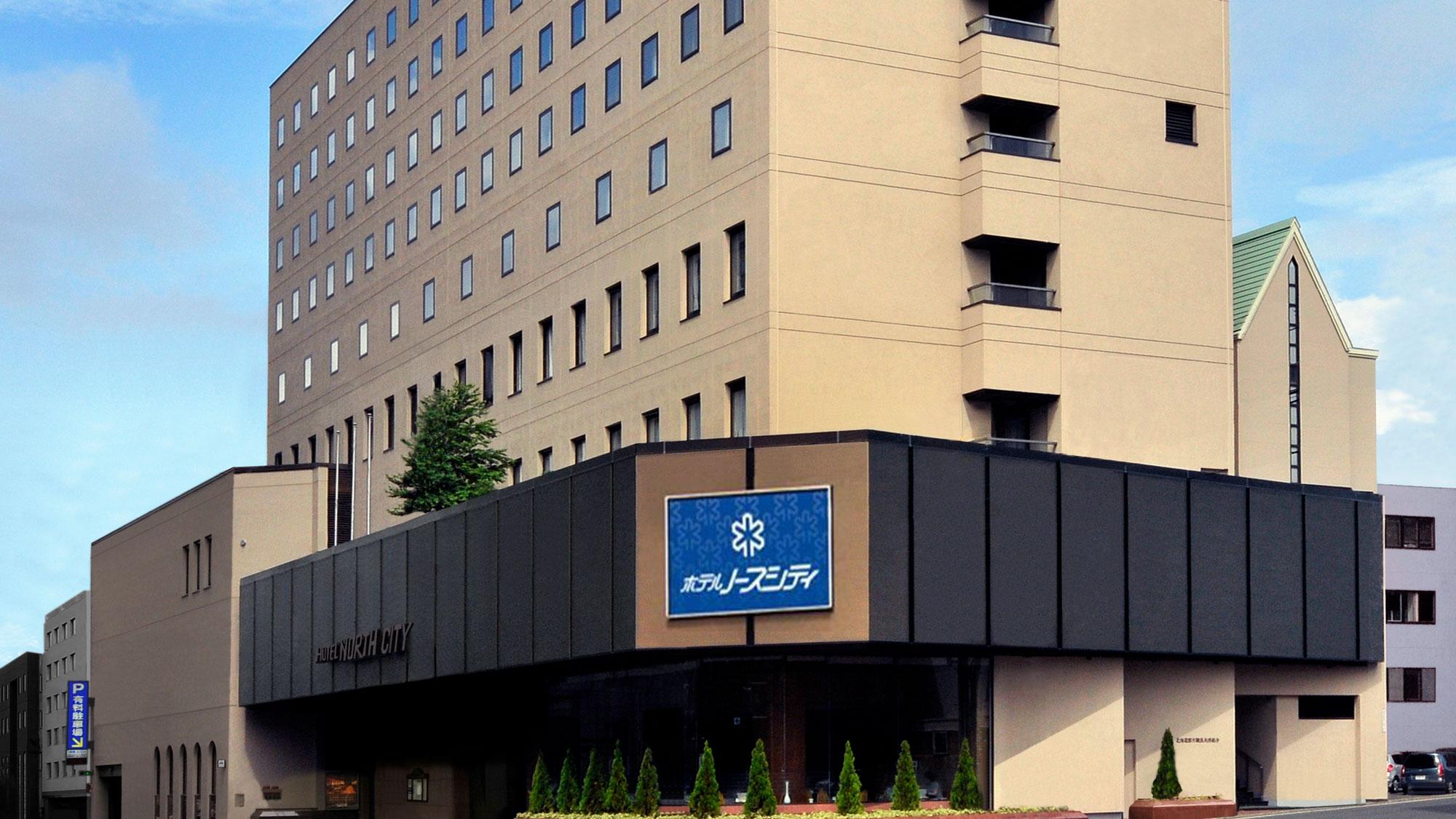ホテル ノースシティ◆楽天トラベル