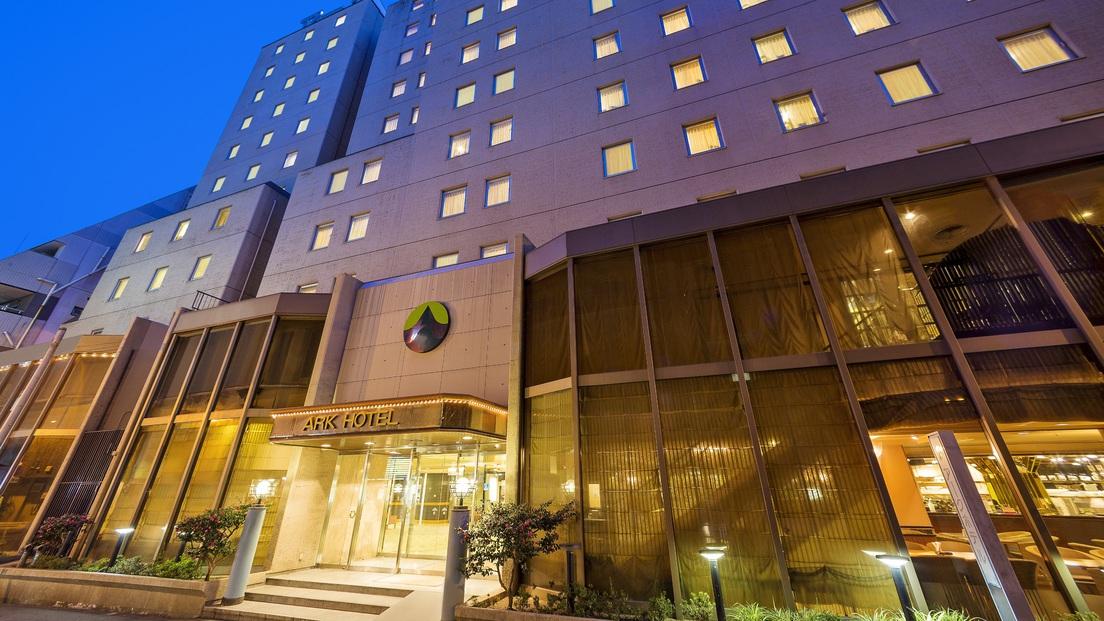 アークホテル大阪◆楽天トラベル