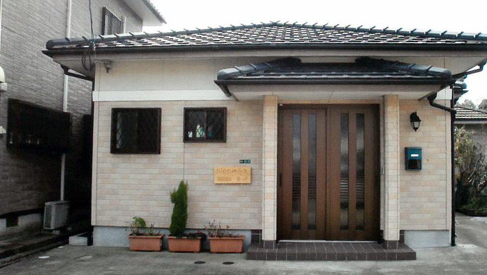nico ハウス 五島◆楽天トラベル