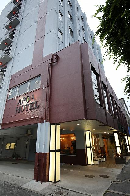 APOA HOTEL◆楽天トラベル