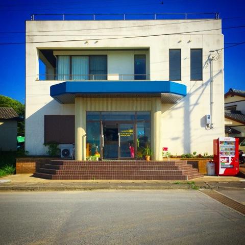 ゲストハウス ビジネス 海星◆楽天トラベル
