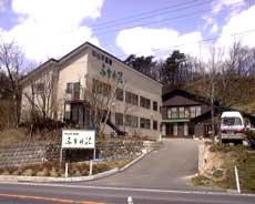 中山平温泉 乳白色 硫黄泉の宿「ふきゆ荘」