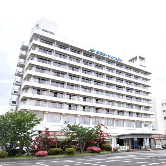 白浜 シーサイド ホテル◆楽天トラベル