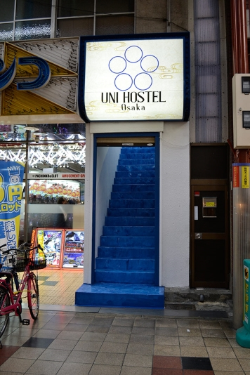 UNI HOSTEL Osaka◆楽天トラベル