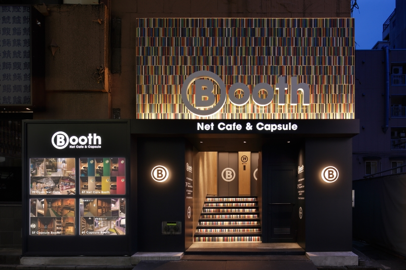 Booth Net Cafe&Capsule◆楽天トラベル