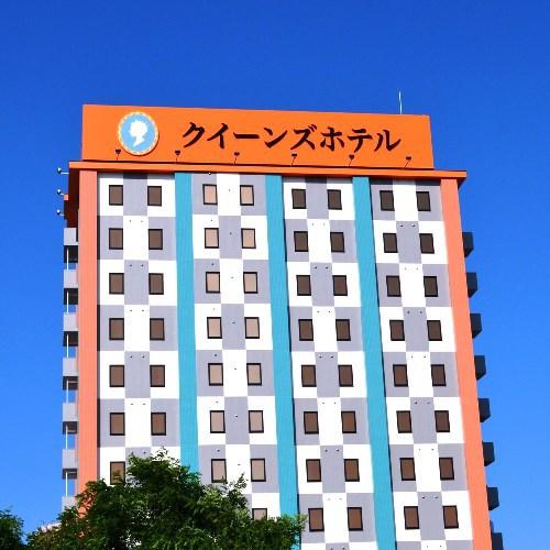 クイーンズ ホテル 千歳◆楽天トラベル