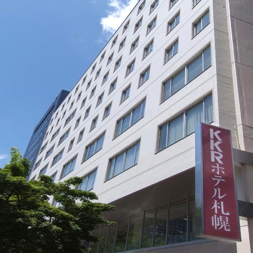 KKRホテル札幌◆楽天トラベル