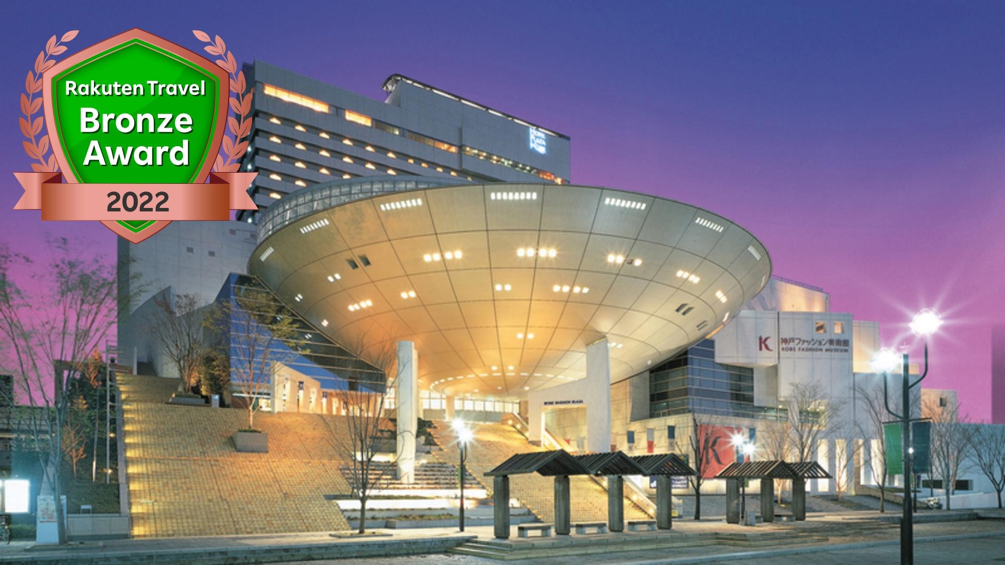 ホテル プラザ 神戸◆楽天トラベル