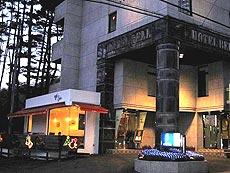 ホテル ベル