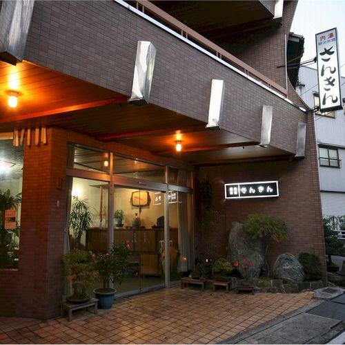さんきん旅館◆楽天トラベル