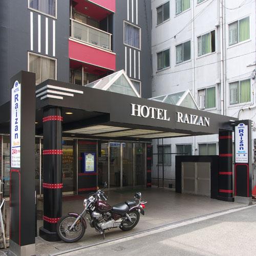 北館 ビジネスホテル 来山◆楽天トラベル
