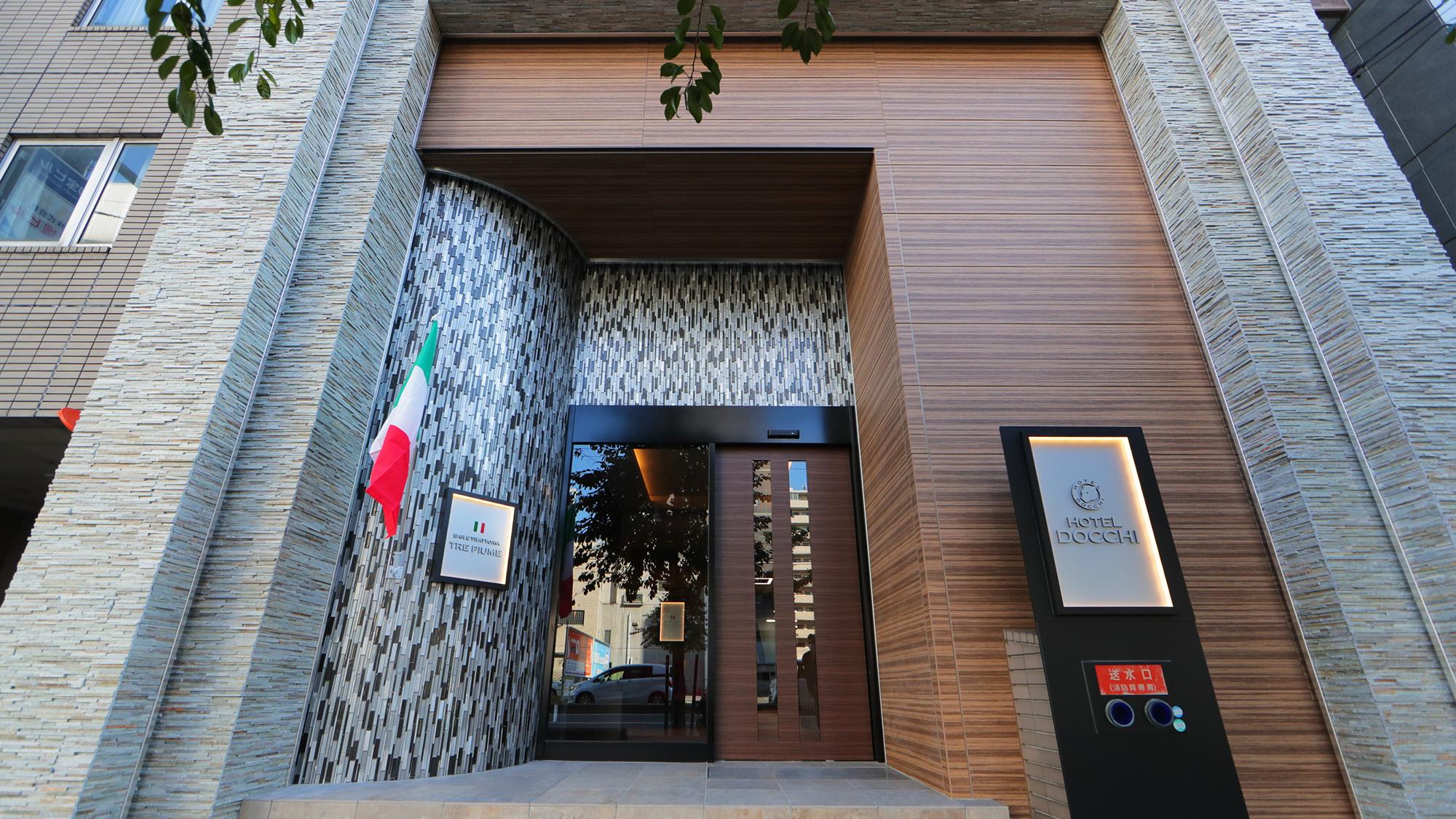 ホテル アゼリア松山◆楽天トラベル