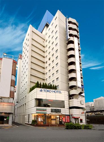 東興ホテル<東京都>