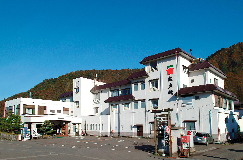 旬彩の庄 坂戸城◆楽天トラベル