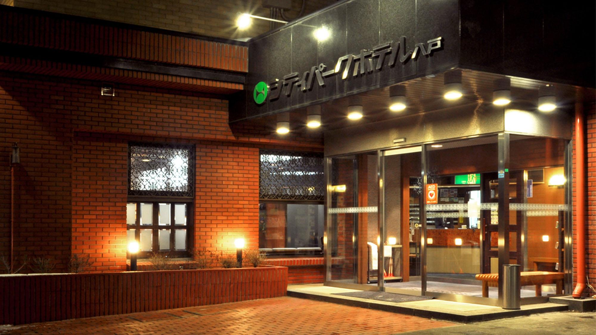 シティ パーク ホテル八戸◆楽天トラベル
