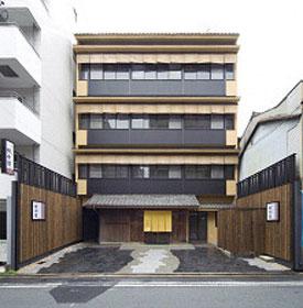 京の宿 錦水館外観