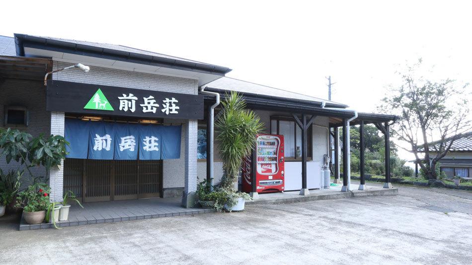 民宿 前岳荘◆楽天トラベル