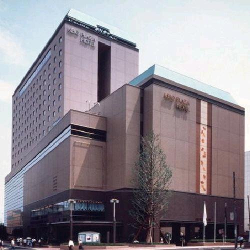 京王 プラザ ホテル 八王子◆楽天トラベル