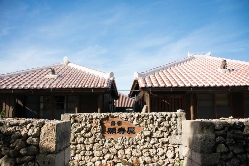 島宿 願寿屋◆楽天トラベル