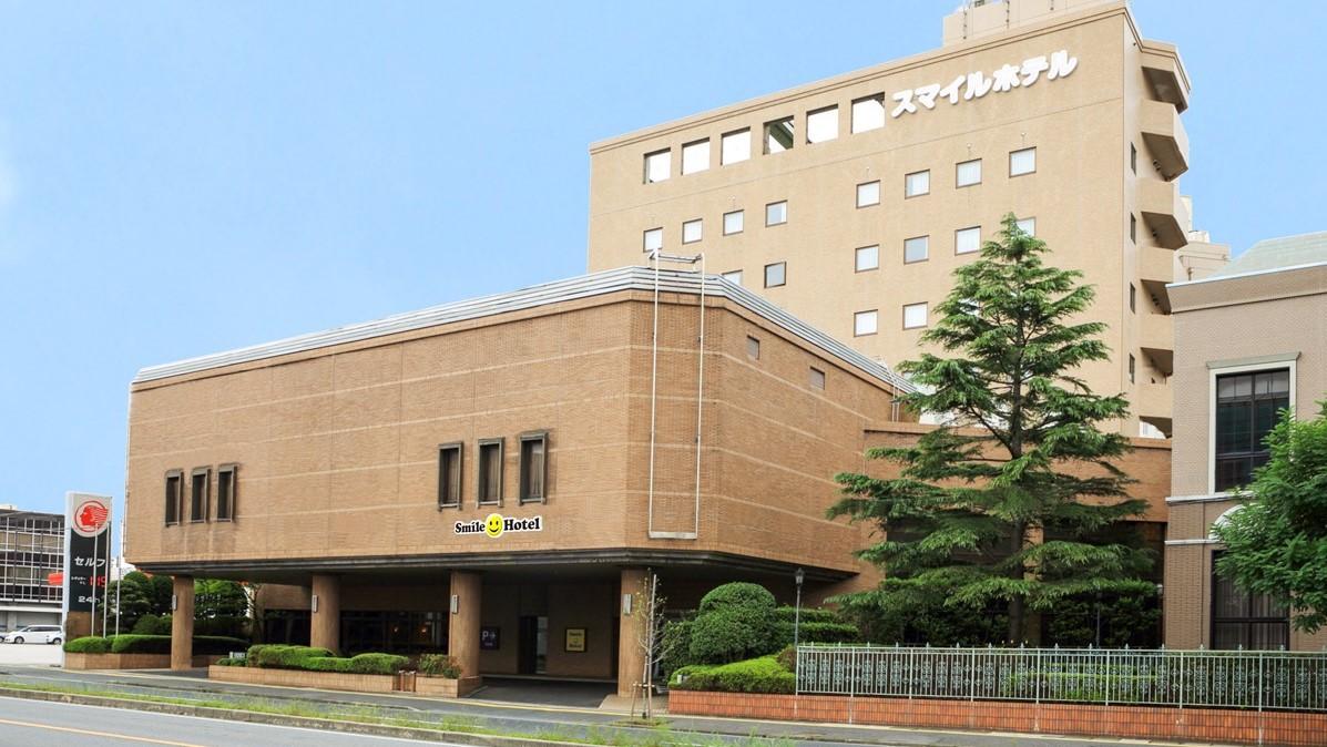 スマイル ホテル 米子◆楽天トラベル