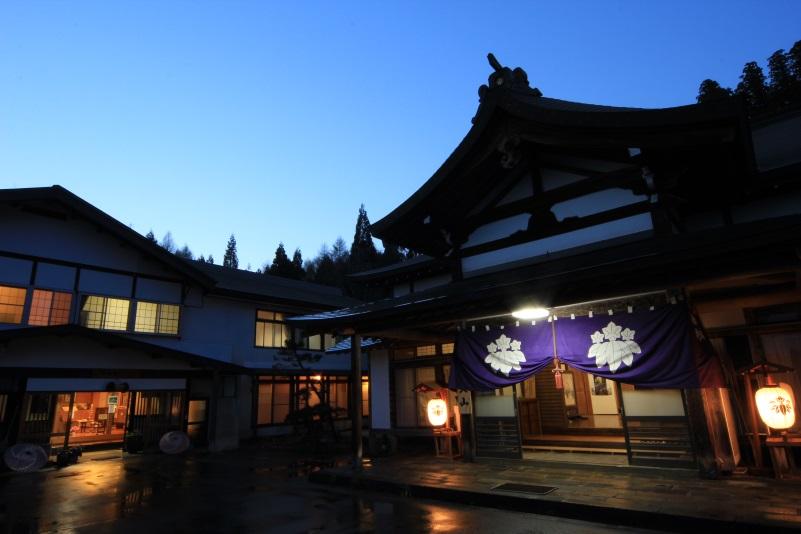 旧本坊 久山館◆楽天トラベル