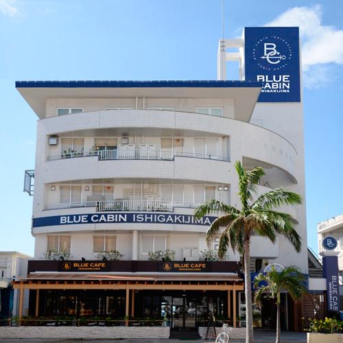 ブルー キャビン 石垣島◆楽天トラベル