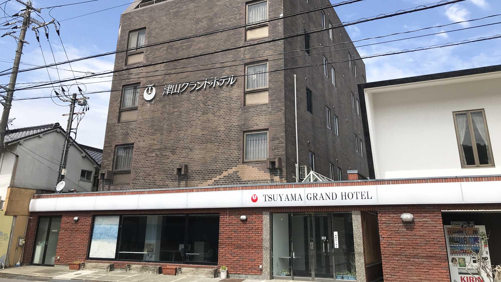津山 グランド ホテル◆楽天トラベル