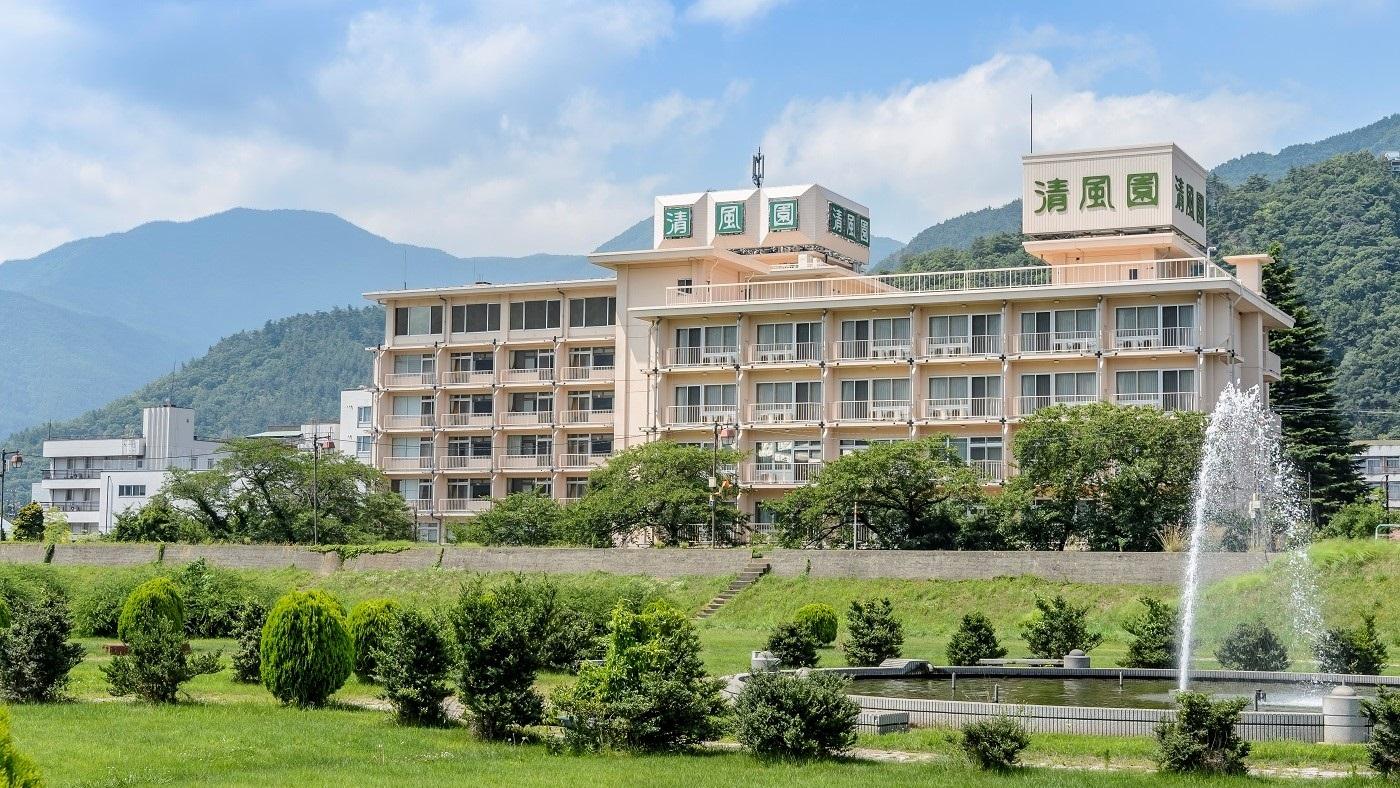 ホテル 清風園◆楽天トラベル