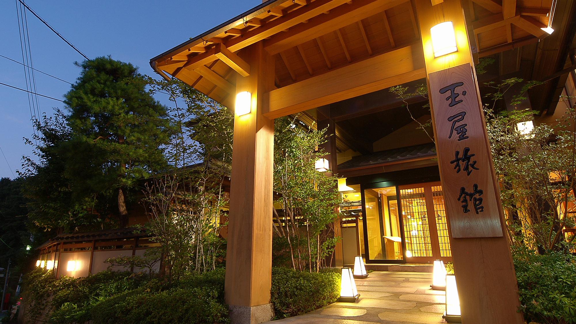玉屋旅館◆楽天トラベル