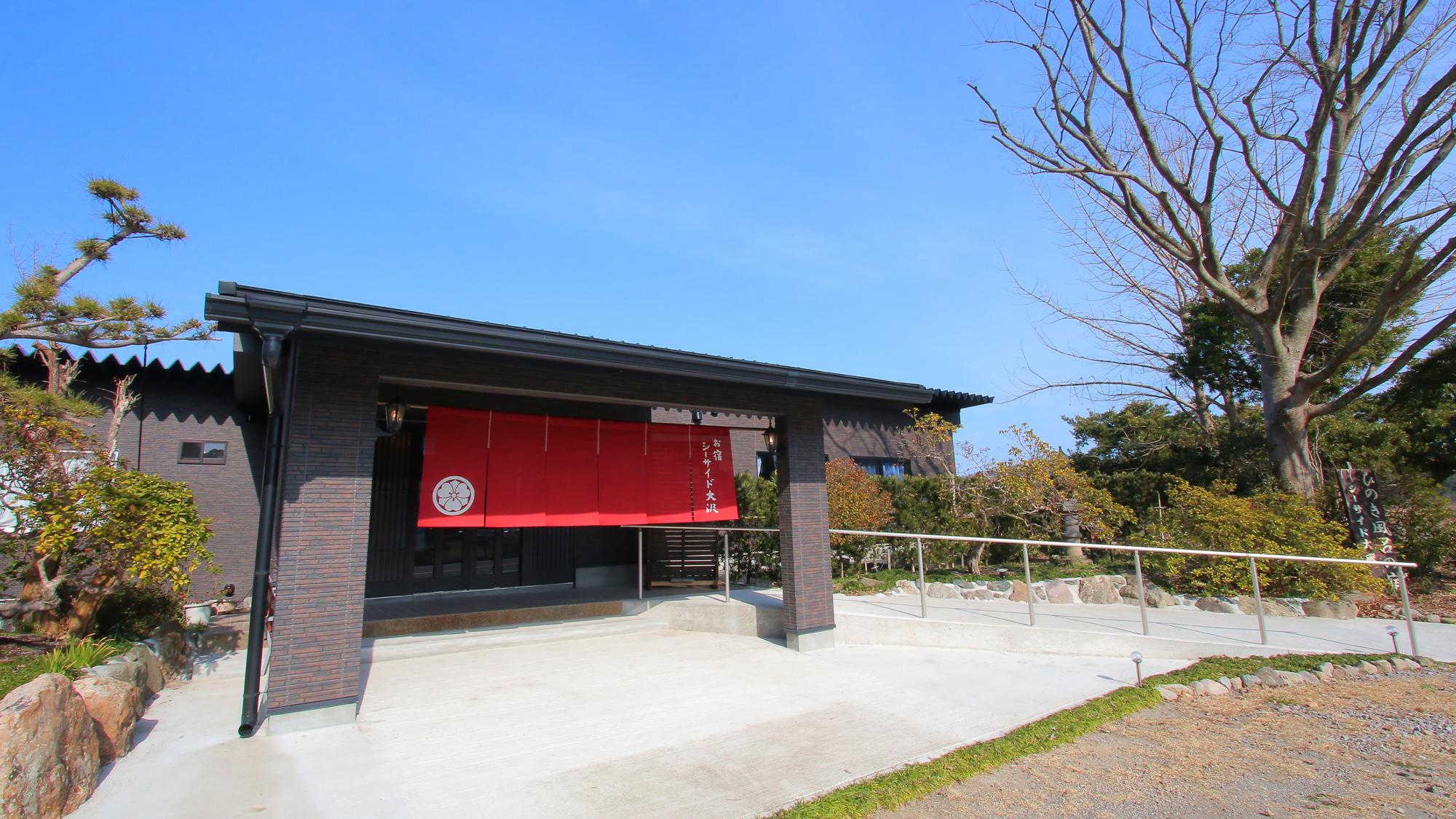ひのき風呂の民宿 シーサイド大沢◆楽天トラベル