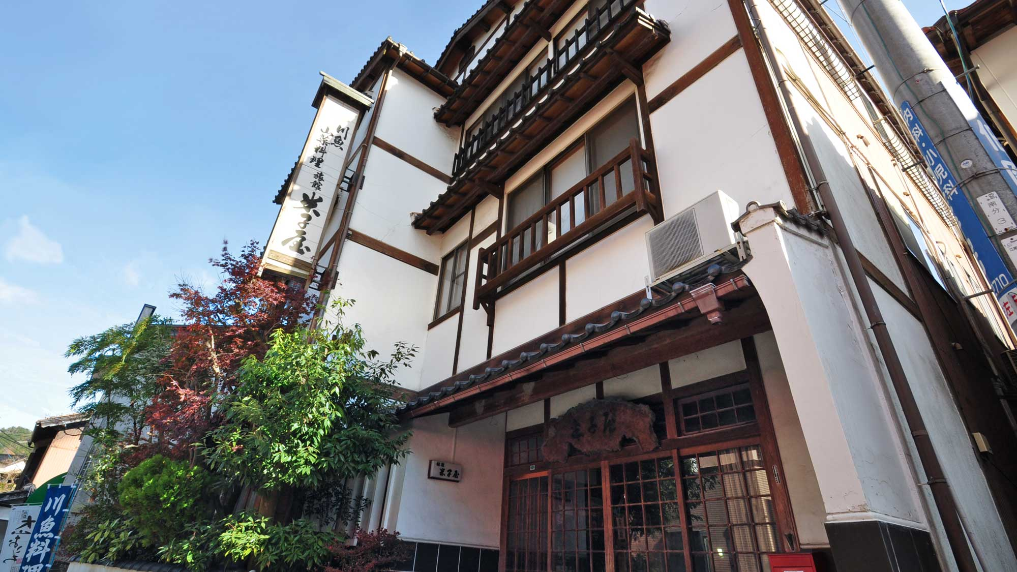 米子屋 旅館◆楽天トラベル