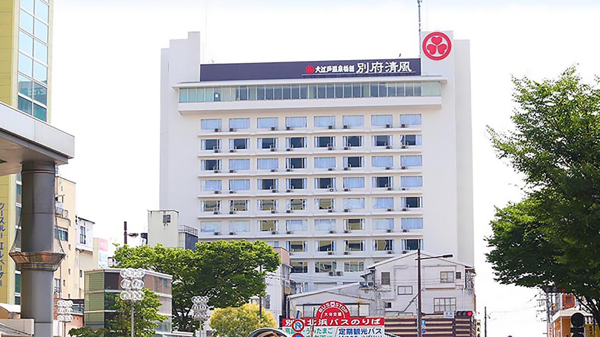 別府ホテル 清風◆楽天トラベル