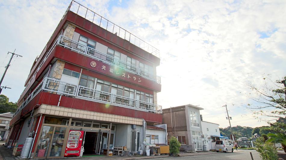 天松旅館◆楽天トラベル