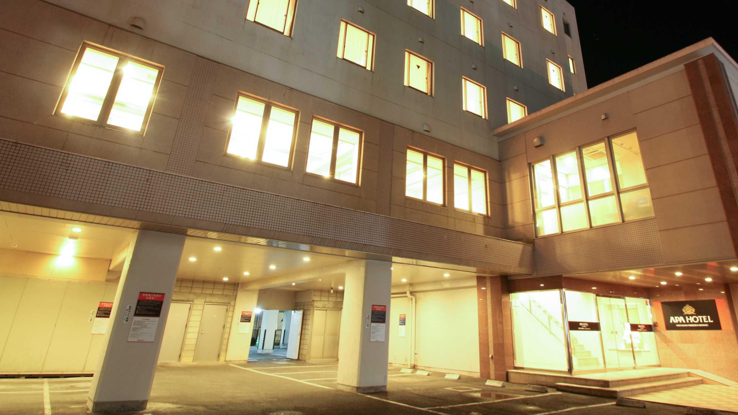 アパホテル 宮崎延岡駅前◆楽天トラベル