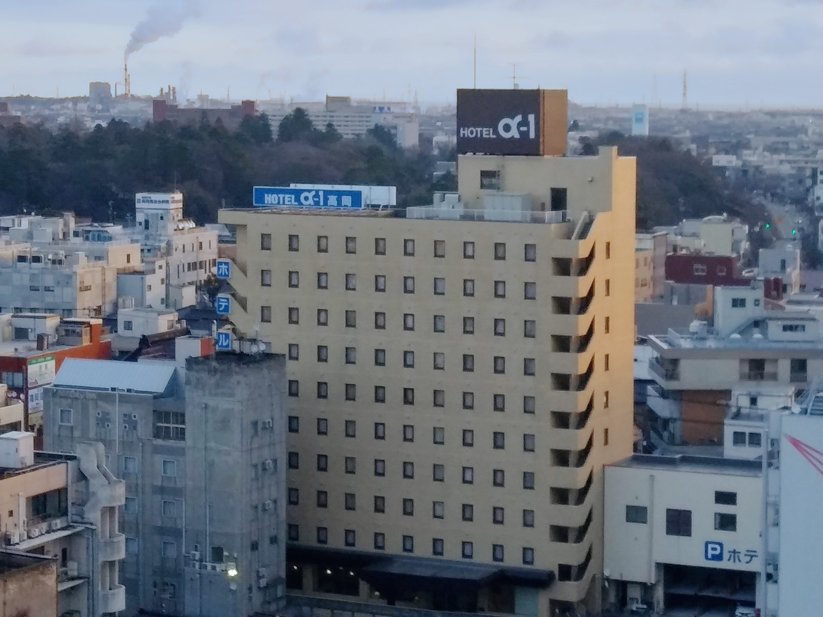 ホテル アルファーワン高岡◆楽天トラベル