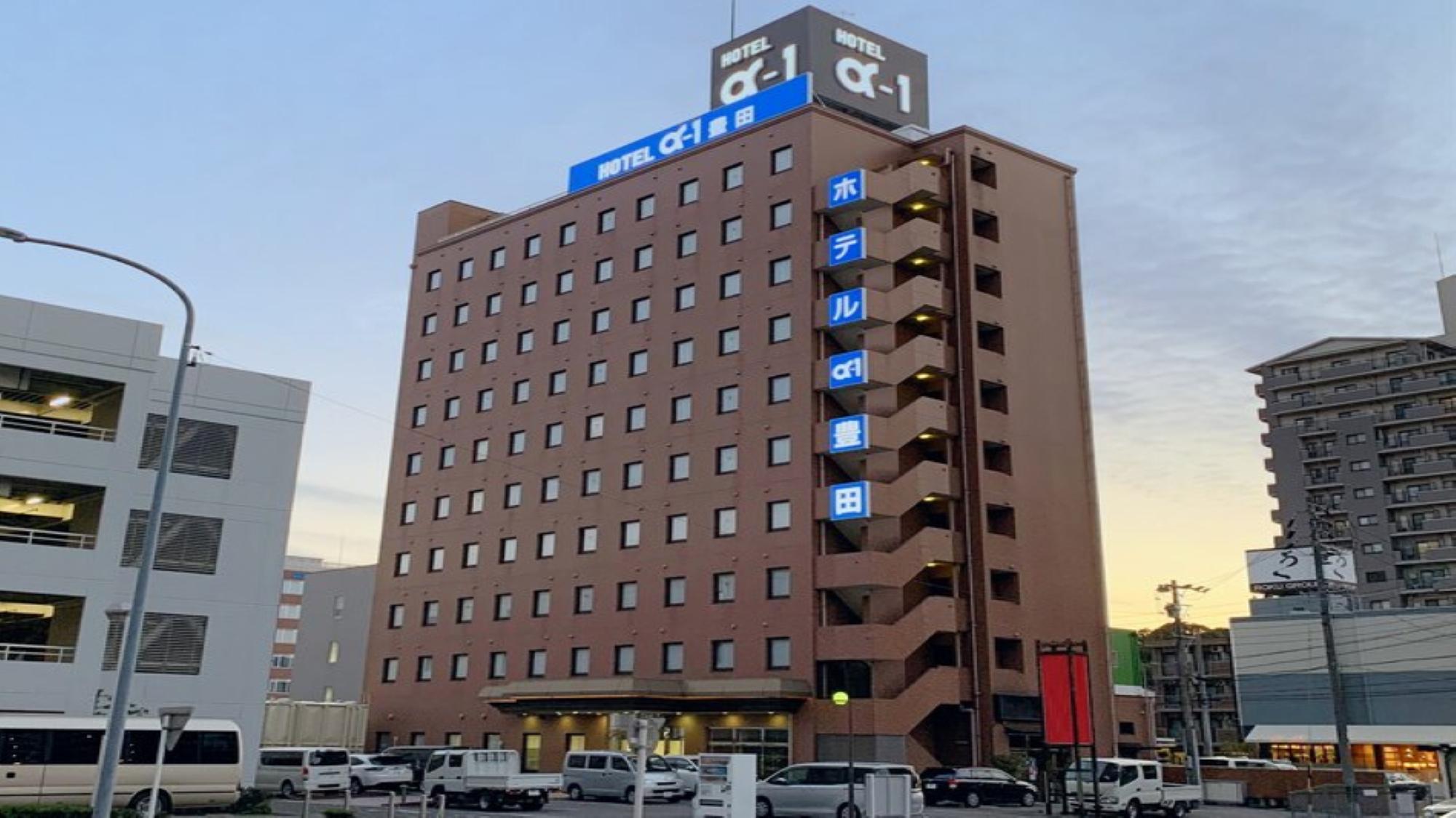 ホテル アルファーワン豊田◆楽天トラベル