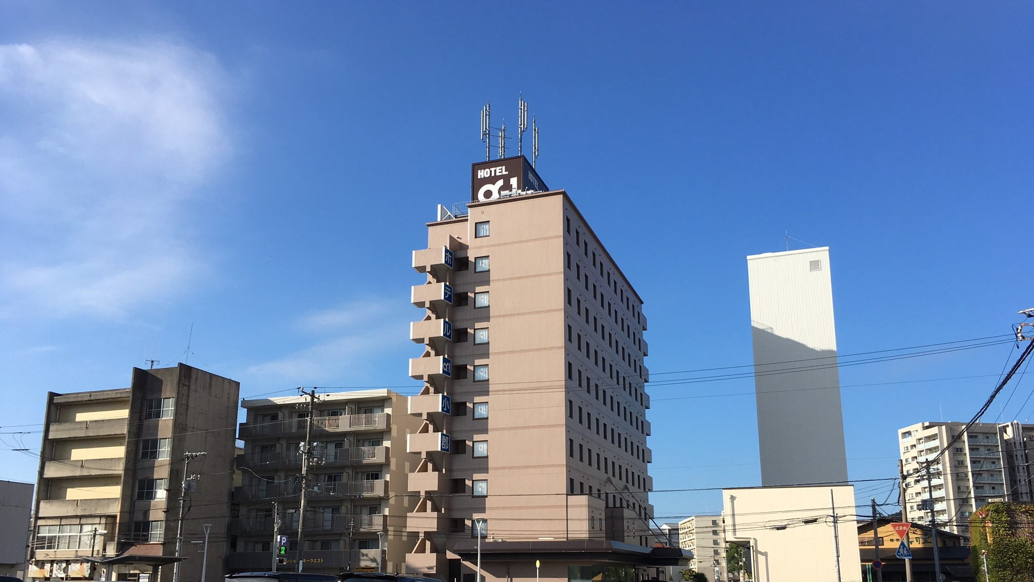 ホテル アルファーワン小郡◆楽天トラベル