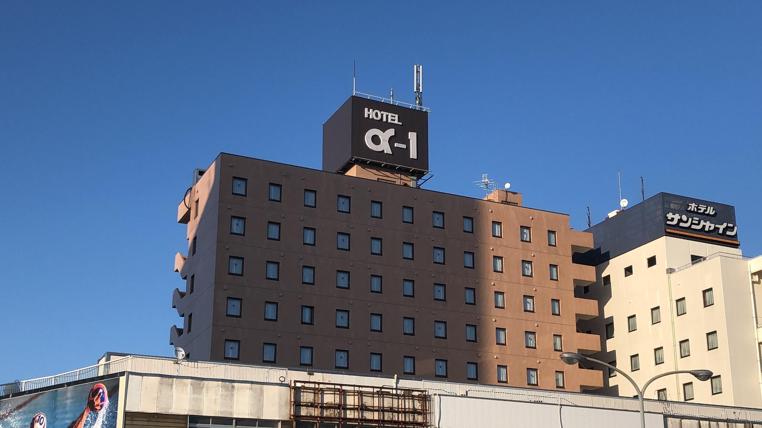 ホテル アルファーワン柏崎◆楽天トラベル