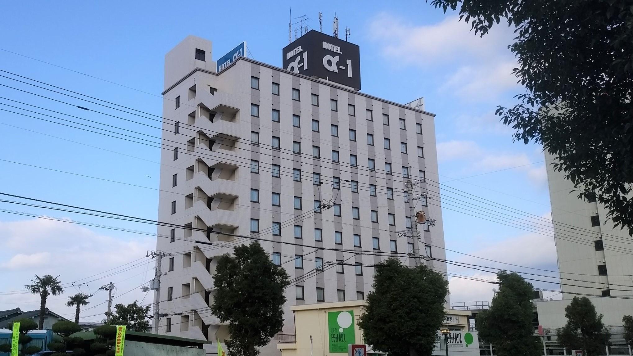 ホテル アルファーワン新居浜◆楽天トラベル