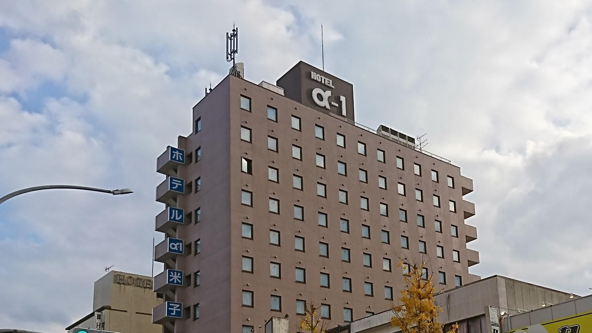 ホテル アルファーワン米子◆楽天トラベル