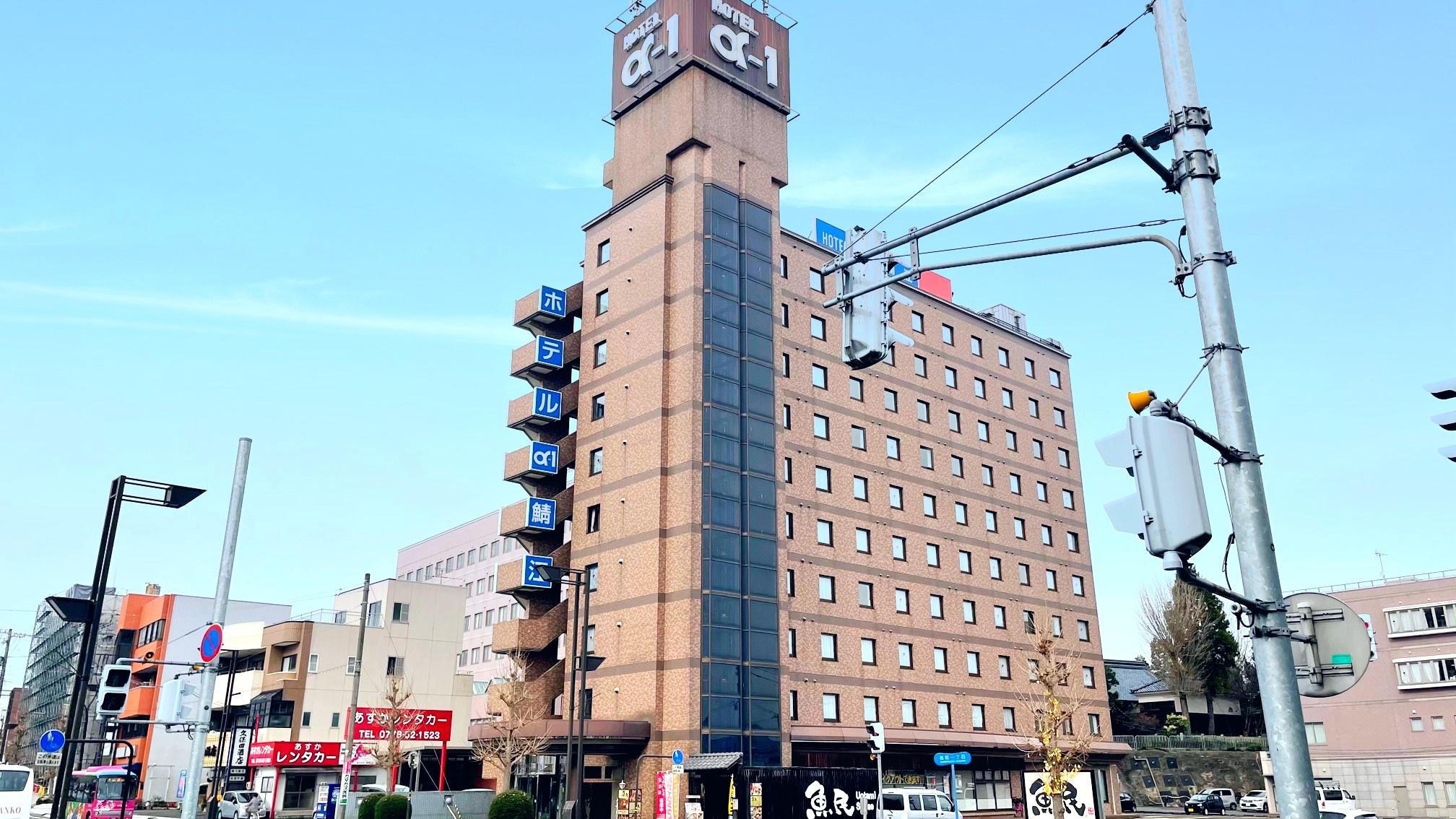 ホテル アルファーワン鯖江◆楽天トラベル
