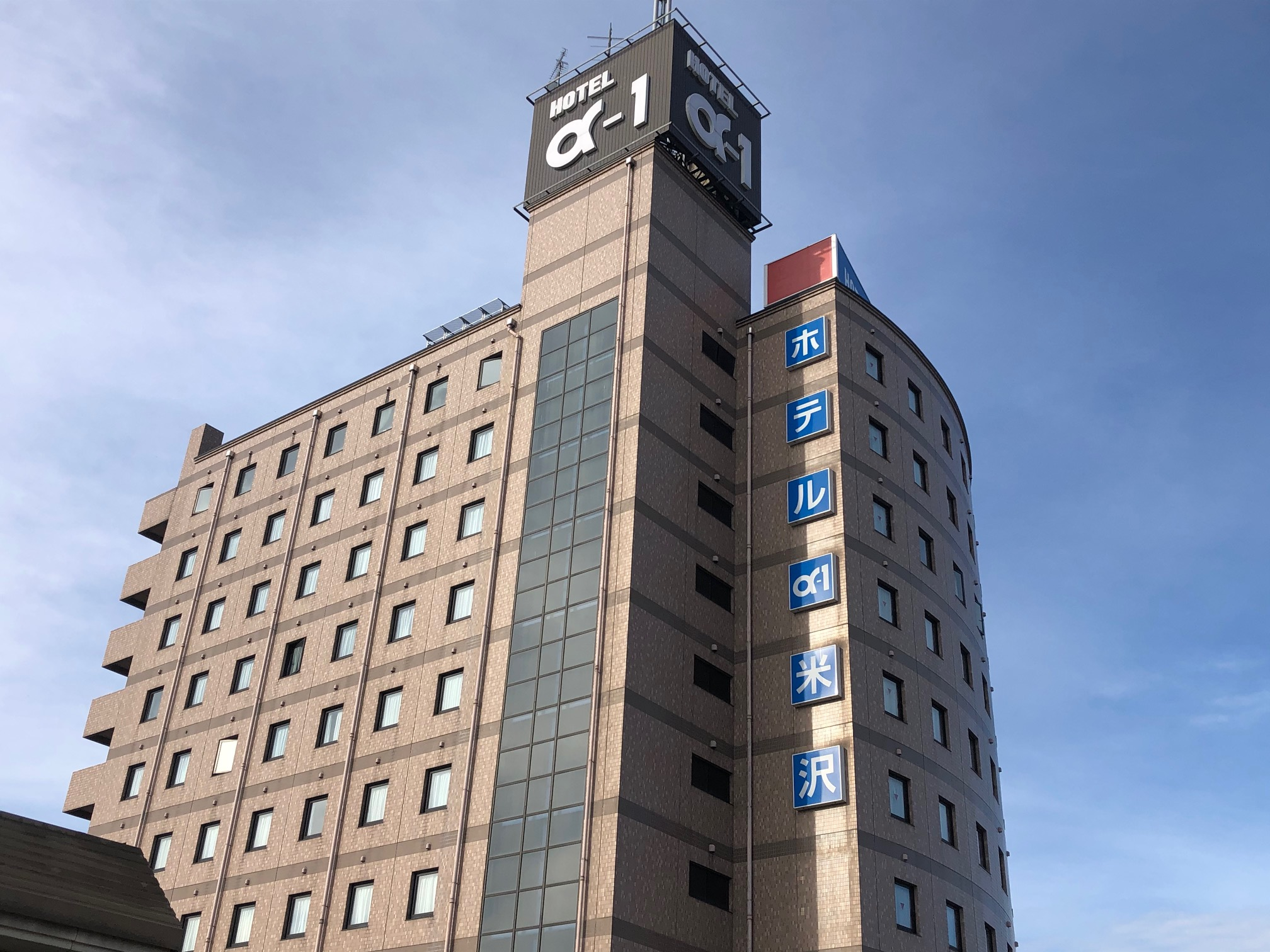 ホテル アルファーワン米沢◆楽天トラベル