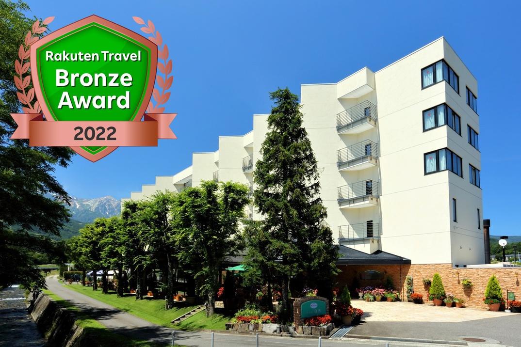 ホテル 白馬◆楽天トラベル