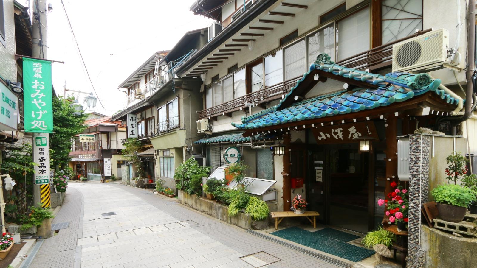 御宿 小澤屋◆楽天トラベル